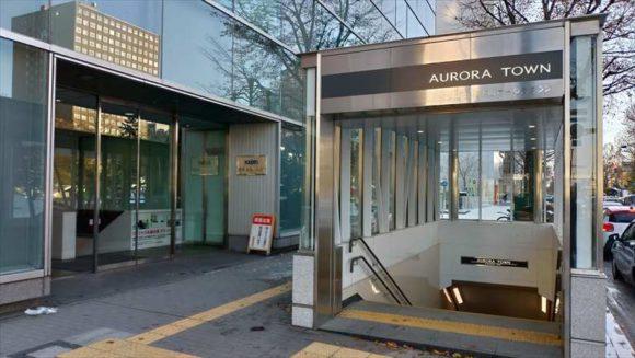 桂和大通ビル50入り口