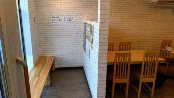 札幌麺屋 美椿待合室