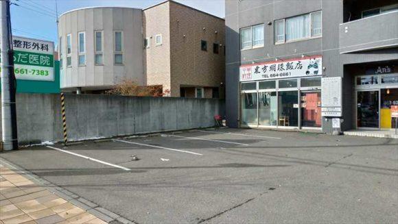 東方明珠飯店駐車場