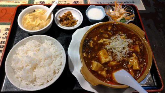 東方明珠飯店のマーボー豆腐