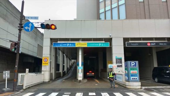 JRタワー駐車場