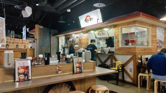 函館麺厨房あじさいエスタ店