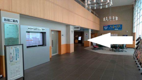 ポリテクセンター北海道食堂への行き方