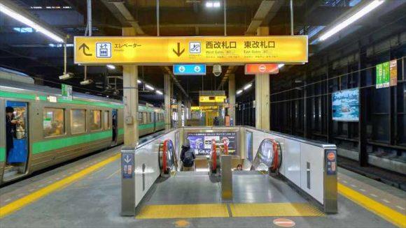 札幌駅2階ホーム