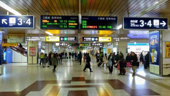 JR札幌駅1階