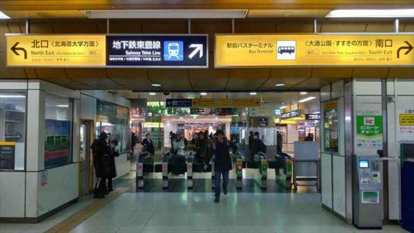 札幌駅1階東改札口