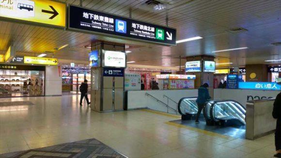 札幌駅東改札口横エスカレーター
