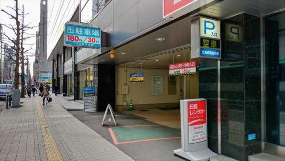 北海道建設会館駐車場