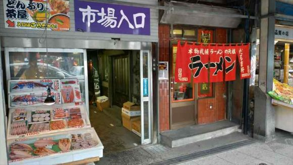 たけ江鮨の入り口