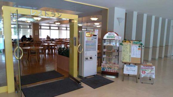 ポリテクセンター北海道食堂入り口