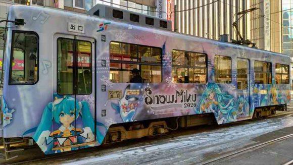 雪ミク仕様の札幌市電