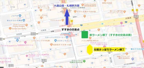 すすきのラーメン横丁MAP