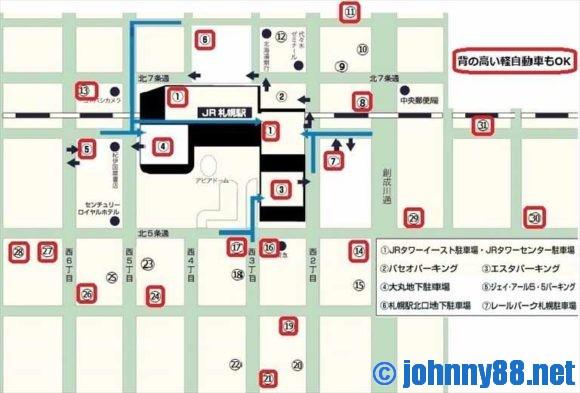 札幌駅周辺おすすめ駐車場MAP