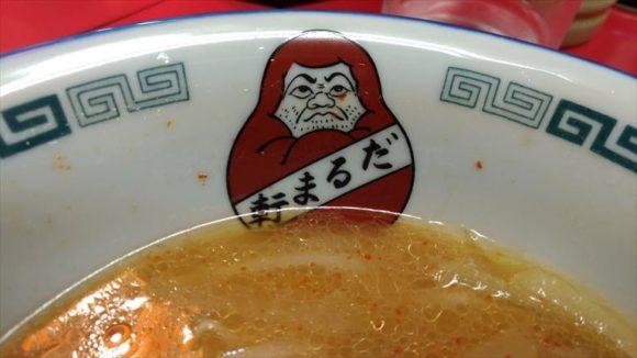 だるま軒の味噌ラーメン