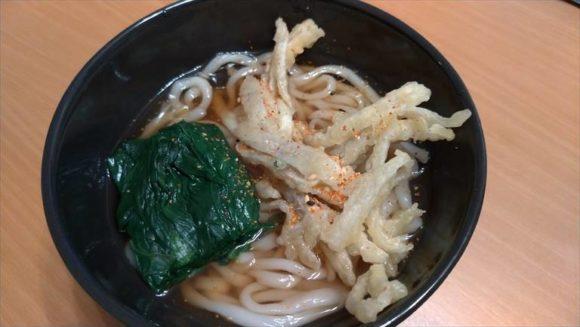 大竹製麺所のうどん