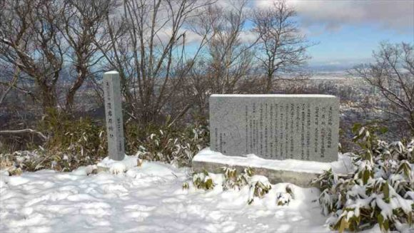 藻岩山記念碑