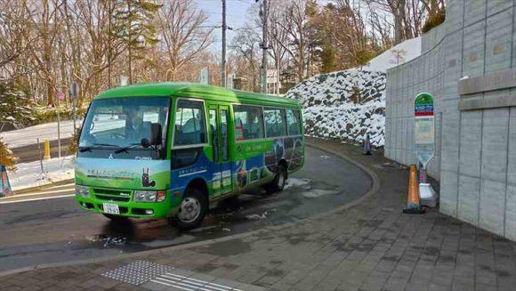 もいわ山ロープウェイ無料シャトルバス