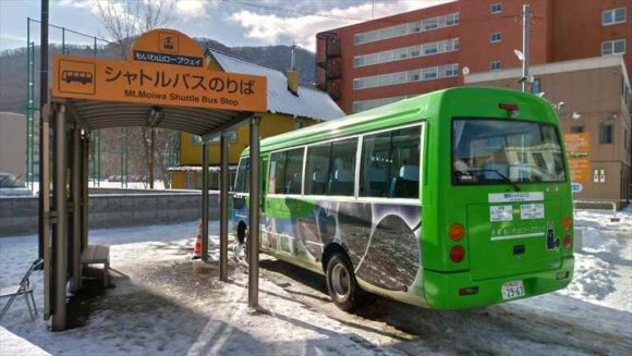 もいわ山麓駅行き無料シャトルバス
