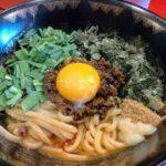 麺将 清正(札幌中央区)の台湾混ぜそば