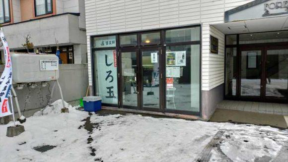彗星軒(札幌東区スイーツ)