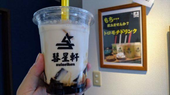 宇治抹茶練乳ラテ+三温葛トロ餅