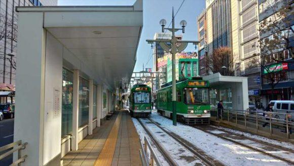 札幌市電「すすきの」駅
