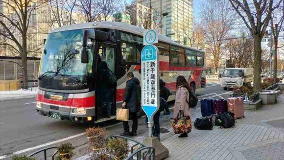 ホテルリソル トリニティ前空港行きバス停