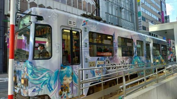 札幌市電「西4丁目駅」