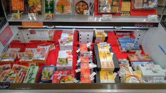 北海道四季彩館の駅弁コーナー