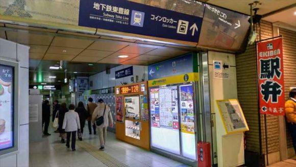 弁菜亭(札幌駅西コンコース)