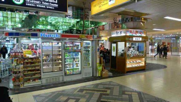 弁菜亭(札幌駅東コンコース)