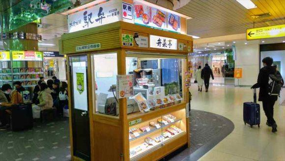 札幌駅東コンコースの弁菜亭