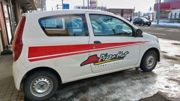 ピザハットの宅配車