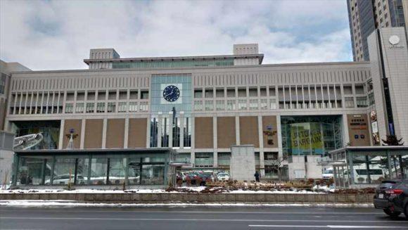 佐藤水産は札幌駅目の前
