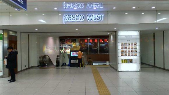札幌駅西改札口前