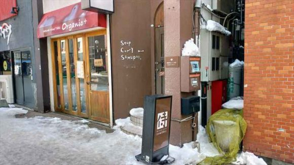 SAMURAIさくら店