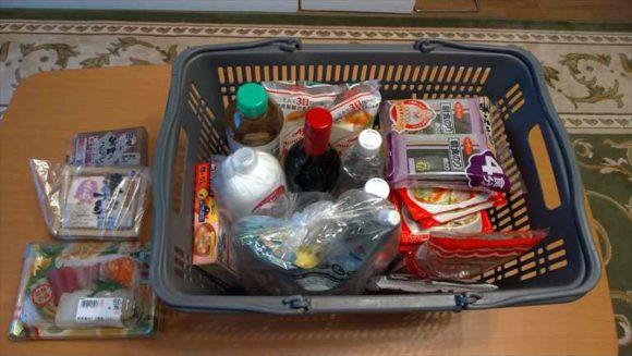 イトーヨーカドーネットスーパーで買い物
