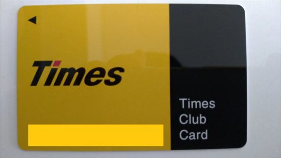 タイムズカード