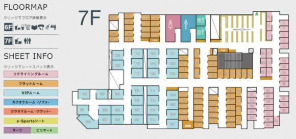DICE札幌狸小路店7階MAP
