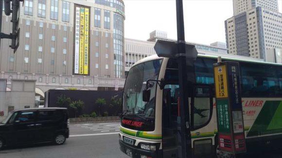 新千歳空港行きバス乗り場(札幌駅)