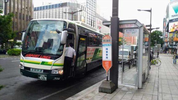 新千歳空港行きバス乗り場(すすきの))