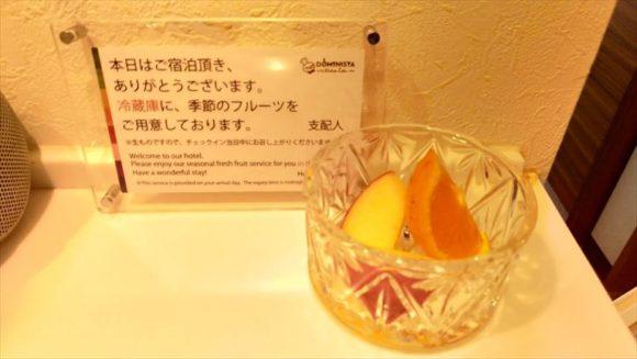 ドーミーイン札幌のコンパクトツインルーム