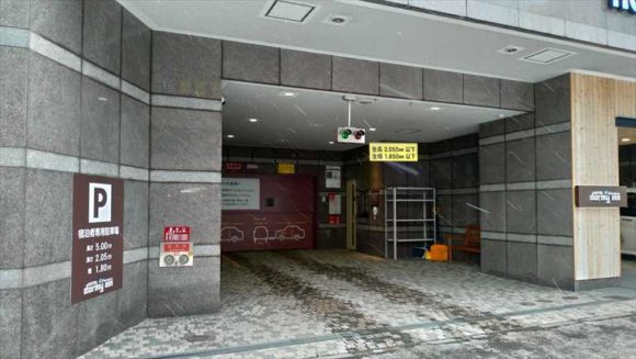 ドーミーイン札幌の駐車場