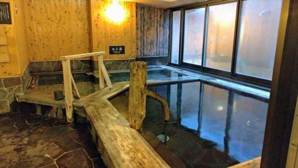 ドーミーイン札幌大浴場「石狩の湯」
