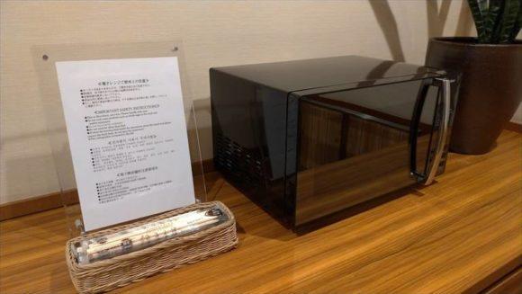 ドーミーイン札幌の製氷機