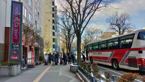 新千歳空港行きバス停「ホテルリソルトリニティ札幌」
