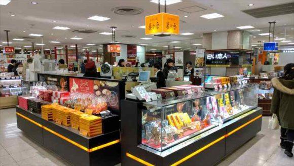北海道札幌銘菓土産おすすめ⑧札幌タイムズスクエア