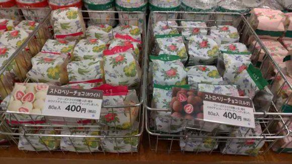 北海道札幌おすすめ銘菓ストロベリーチョコ