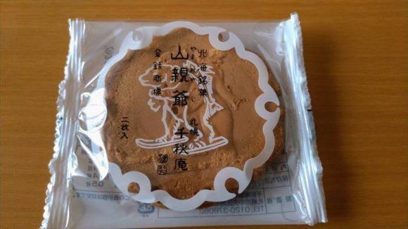 北海道札幌銘菓土産おすすめ⑦千秋庵の山親爺