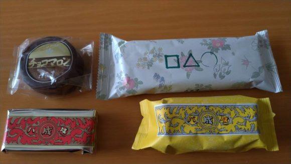 北海道札幌おすすめ銘菓①六花亭